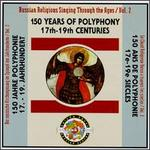 150 Years of Polyphony