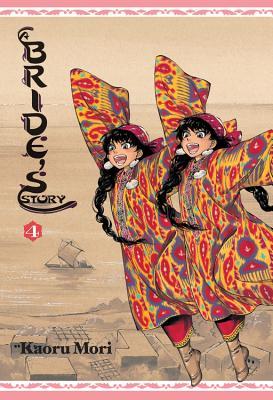 A Bride's Story, Vol. 4 - Mori, Kaoru (Creator)
