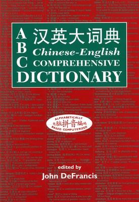 ABC Chinese-English Comprehensive Dictionary - DeFrancis, John (Editor)