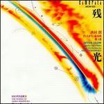 After Glow: Violin Works by Akira Nishimura
