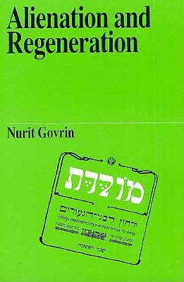 Alienation and Regeneration - Govrin, Nurit
