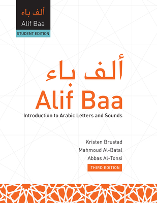 Alif Baa: Introduction to Arabic Letters and Sounds - Brustad, Kristen
