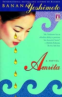 Amrita - Yoshimoto, Banana, and Toshimoto, Banana, and Wind, Herbert W
