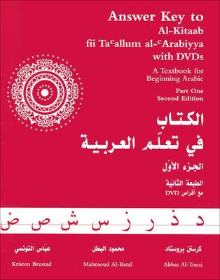 Answer Key to Al-Kitaab Fii Tacallum Al-Carabiyya: A Textbook for Beginning Arabicpart One, Second Edition - Brustad, Kristen, and Al-Batal, Mahmoud, and Al-Tonsi, Abbas