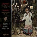 Anton Arensky, Sergei Taneyev: Piano Quintets