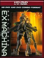 Appleseed Ex Machina [HD]