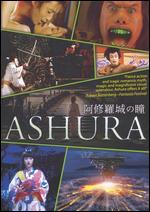 Ashura - Yojiro Takita