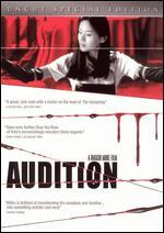 Audition [Special Edition]
