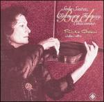 Bach: Solo Suites; Chromatic Fantasy; Chaconne