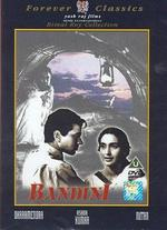 Bandini - Bimal Roy