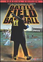 Battlefield Baseball - Yudai Yamaguchi