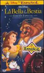 Beauty and the Beast: Collectors Edition