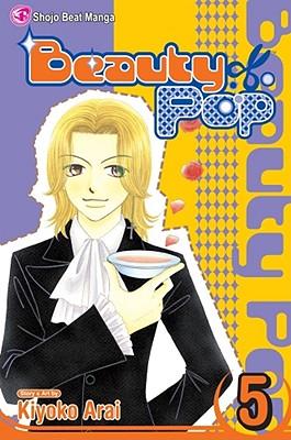 Beauty Pop, Volume 5 - Arai, Kiyoko