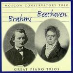 Beethoven, Brahms: Great Piano Trios