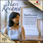 "Beethoven: Piano Sonatas, Opp. 22, 26, 27/1 ""Pastorale"", 54 & 90"