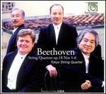 Beethoven: String Quartets, Op. 18, Nos. 1-6