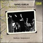 Beethoven: Symphony No. 9 - David Kelly (bass); Elsie Morison (soprano); Lauris Elms (contralto); Waldemar Kmentt (tenor);...