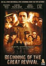 Beginning of the Great Revival - Han Sanping; Huang Jianxin