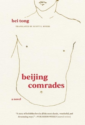 Beijing Comrades - Myers, Scott E (Translated by), and Bei Tong, and Liu, Petrus (Afterword by)