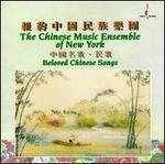 Beloved Chinese Songs