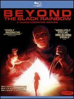 Beyond the Black Rainbow [Blu-ray]