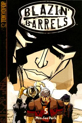Blazin' Barrels, Volume 5 - Park, Min-Seo