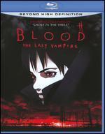 Blood: The Last Vampire [Blu-ray]