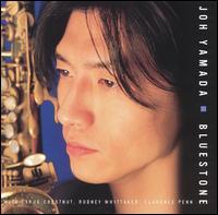 Bluestone - Joh Yamada