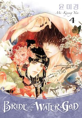Bride of the Water God, Volume 4 -