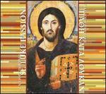 Calliope Tsoupaki: St. Luke's Passion