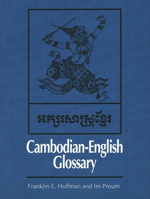Cambodian-English Glossary - Huffman, Franklin E