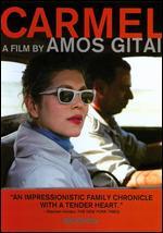 Carmel - Amos Gitai