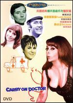 Carry On Doctor - Gerald Thomas