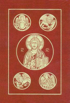 Catholic Bible-RSV - Ignatius Press (Creator)
