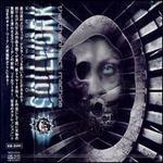 Chainheart Machine [Japan Bonus Track]