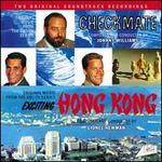Checkmate / Hong Kong [Original Soundtrack Recordings]