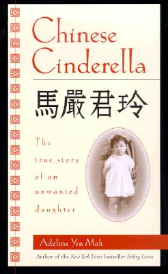 Chinese Cinderella: The True Story of an Unwanted Daughter - Mah, Adeline Yen