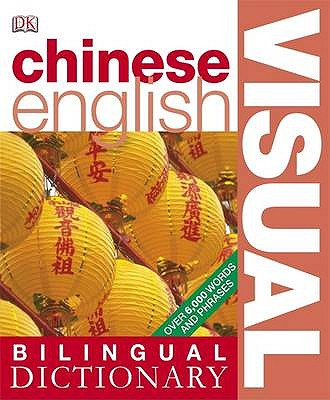 Chinese-English Bilingual Visual Dictionary -