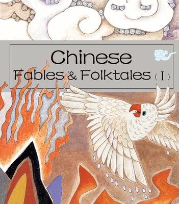Chinese Fables & Folktales (I) - Ma, Zheng