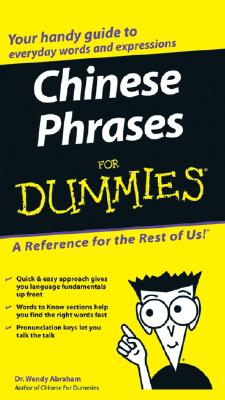 Chinese Phrases for Dummies - Abraham, Wendy