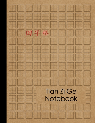 Chinese Writing Practice Book: Tian Zi Ge Chinese Character Notebook - 120 Pages - Practice Writing Chinese Exercise Book for Mandarin Handwriting Characters - Kids and Adults - Press, Red Tiger