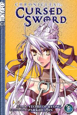 Chronicles of the Cursed Sword, Volume 5 - Beop-Ryong, Yuy