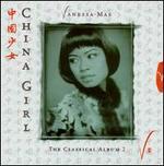 Classical Album, Vol. 2: China Girl