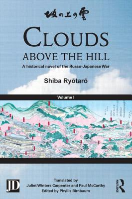 Clouds Above the Hill: Volume 1: a Historical Novel of the Russo-Japanese War - Shiba, Ryotaro, and Birnbaum, Phyllis (Editor), and Carpenter, Juliet Winters (Translated by)