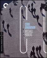 Code Unknown [Criterion Collection] [Blu-ray]