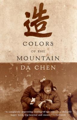 Colors of the Mountain - Chen, Da