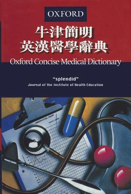 Concise English Chinese Medical Dictionary - Martin