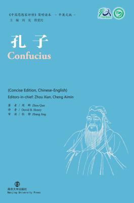 Confucius - Qun, Zhou, and Honey, David B (Translated by)