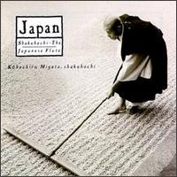 Shakuhachi: The Japanese Flute - Kohachiro Miyata