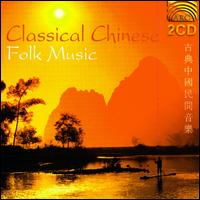Classical Chinese Folk Music [Arc] - Various Artists